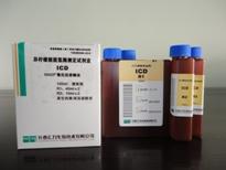 异柠檬酸脱氢酶(ICD)测定试剂盒(NADP+氧化还原酶法)