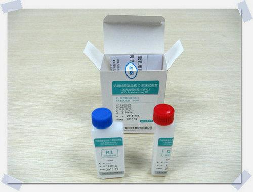抗链球菌溶血素O测定试剂盒(胶乳增强免疫比浊法)